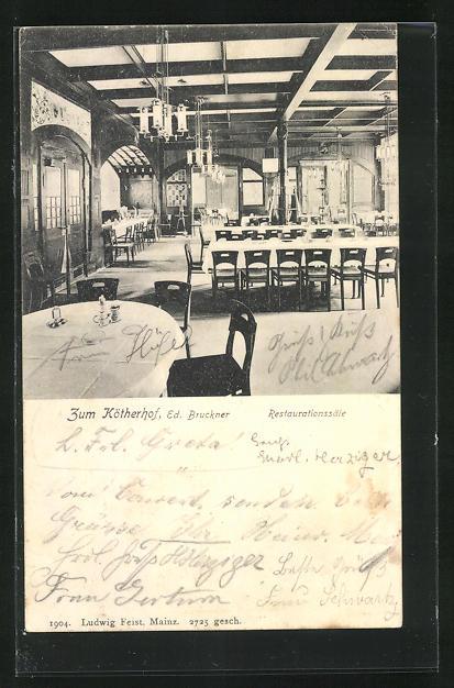 AK Mainz, Restaurationssäle von dem Kötherhof