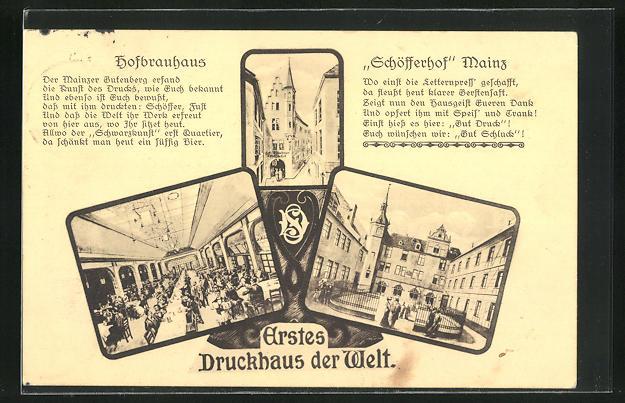 AK Mainz, Hofbrauhaus Schöfferhof, Erstes Druckhaus der Welt