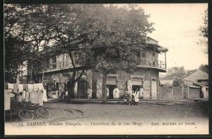 AK Bamako, Carrefour de la rue Mage