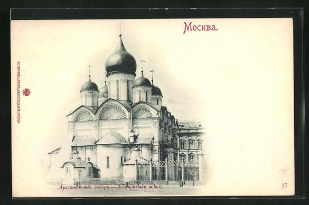 AK Moskau, Archanguelsky sobor, Kathédrale