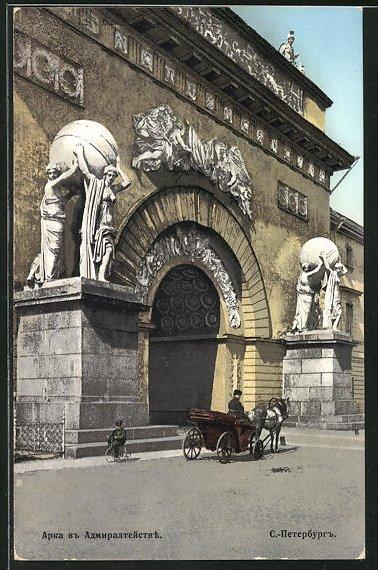 AK St-Petersburg, Arche dans l`amirauté