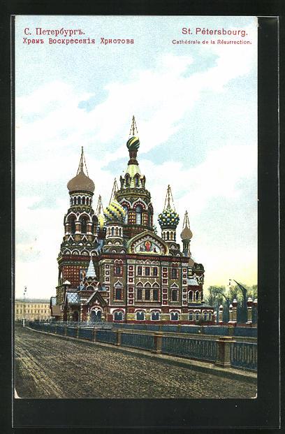 AK St. Petersbourg, Cathedrale de la Resurrection