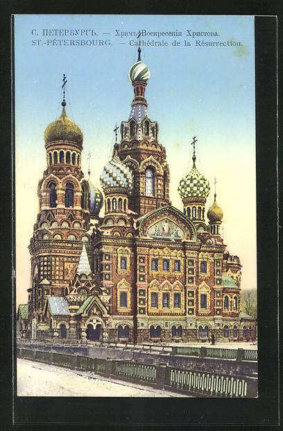 AK St. Petersbourg, Cathedrale de la Résurrection
