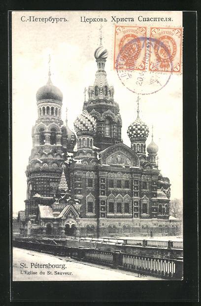AK St. Pétersbourg, L`Eglise du St. Sauveur, Kirche