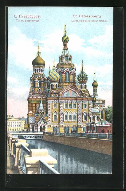 AK St. Pétersbourg, Cathédrale de la Résurrection