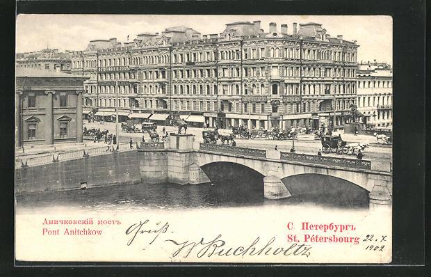 AK St. Petersburg / St-Pétersbourg, Pont Anitchkow