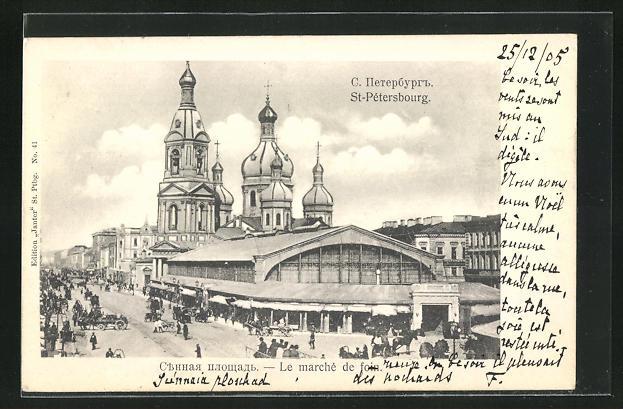 AK St. Petersburg / St-Pétersbourg, Le Marché de Foin