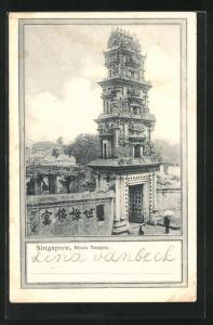 AK Singapore, Hindu Temple, Alter Hindu Tempel