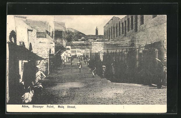 AK den, Steamer Point, Main Street