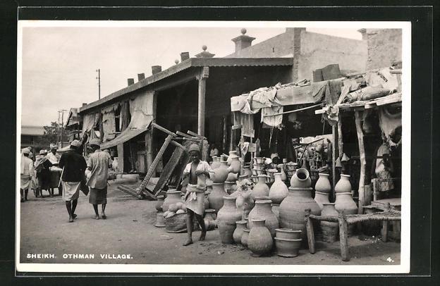 AK Sheikh, Othman Village