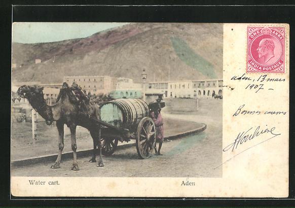 AK Aden, Water cart
