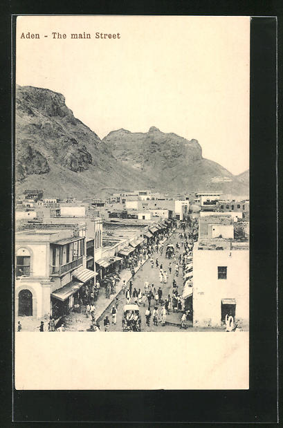 AK Aden, The Main Street