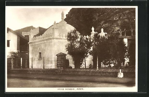 AK Aden, Arab Mosque, Arabische Moschee