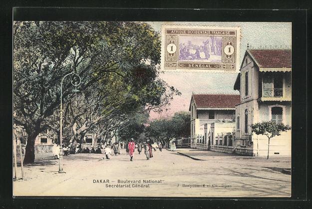 AK Dakar, Boulevard National, Secrétariat Général