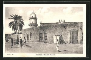 AK Djibouti, Mosquee Hamoudi
