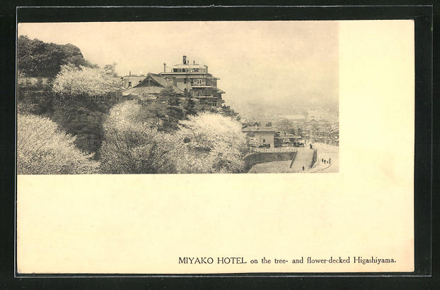 AK Higashiyama, Miyako Hotel