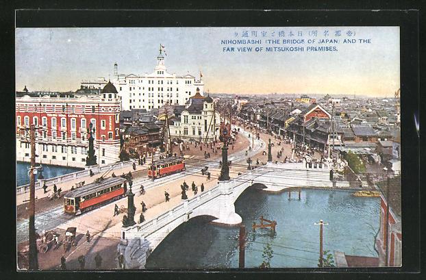 AK Tokyo, Nihombashi and the far view of Mitsukoshi Premises, Strassenbahnen