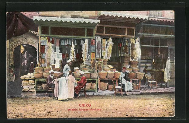 AK Cairo, Arabic wicker-werkers, arabischer Strassenhändler mit Körben