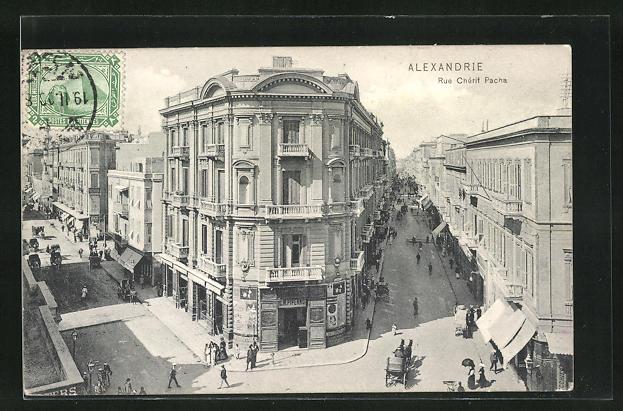 AK Alexandrie, Rue Cherif Pacha