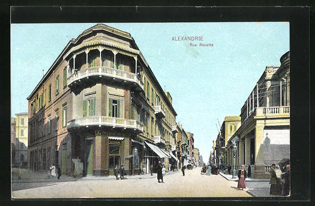 AK Alexandrie, Rue Rosette