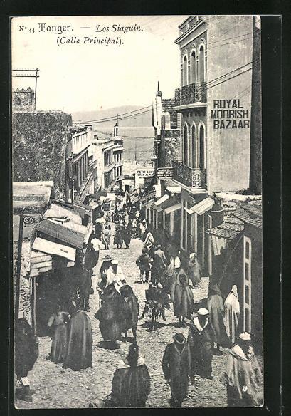 AK Tanger, Los Siaguin, Calle Principal
