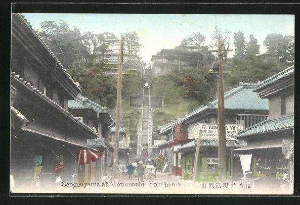 AK Yokohama, Sengenyama at Motomachi