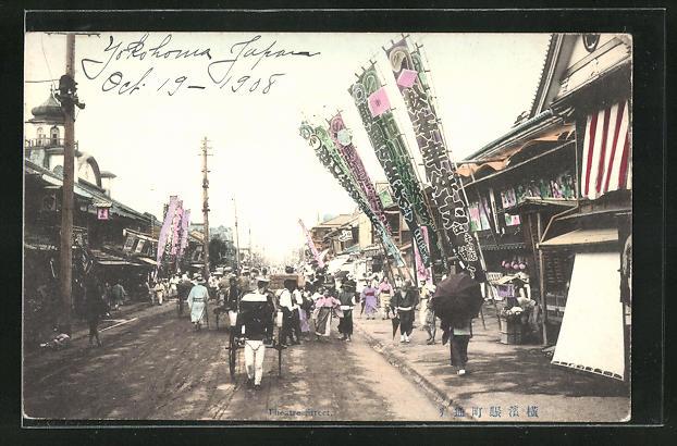 AK Yokohama, Theatre Street