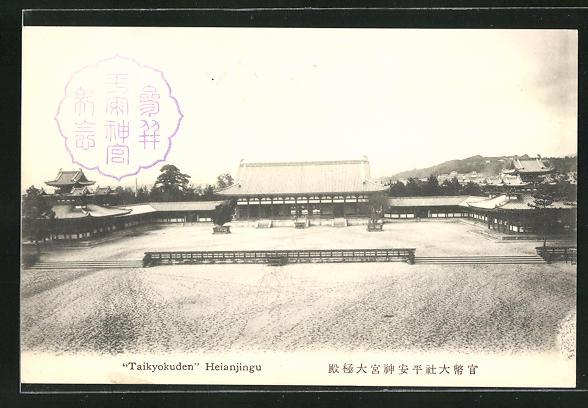 AK Kyoto, Taikyokuden Heianjingu