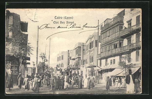 AK Cairo, Clot Bey Street