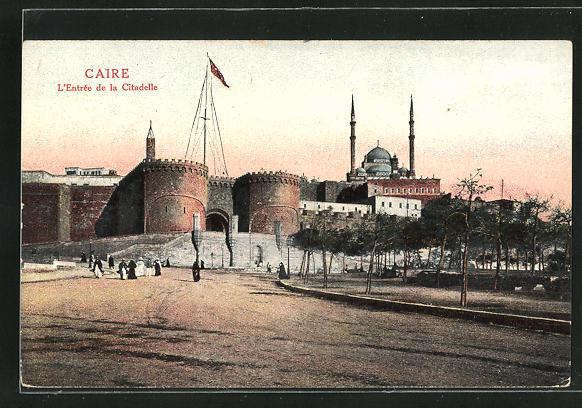 AK Caire, L`Entree de la Citadelle