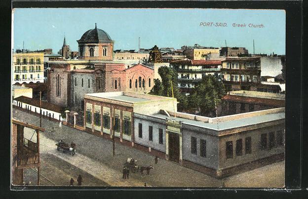 AK Port-Said, Greek Church