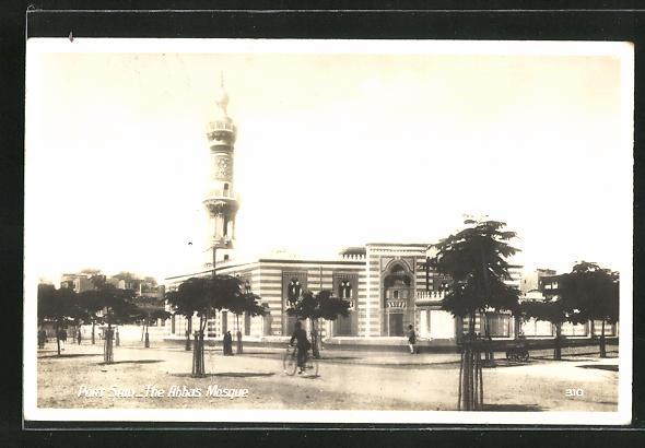 AK Port-Said, The Abbas Mosque