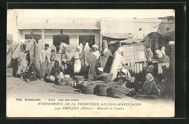 AK Oudjda, Marche du Centre