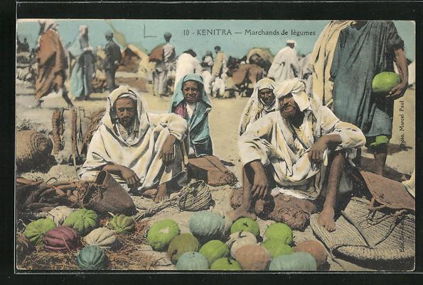AK Kenitra, Marchands de legumes