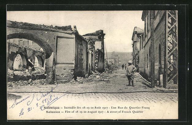 AK Salonique, Incendie des 18-19-20, Une Rue du Quartier Franq
