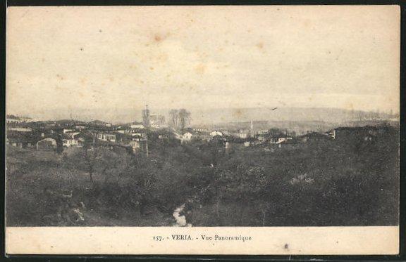 AK Veria, Vue Panoramique