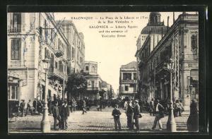 AK Salonique, La Place de la Liberte et l`Entree de la Rue Venizelos