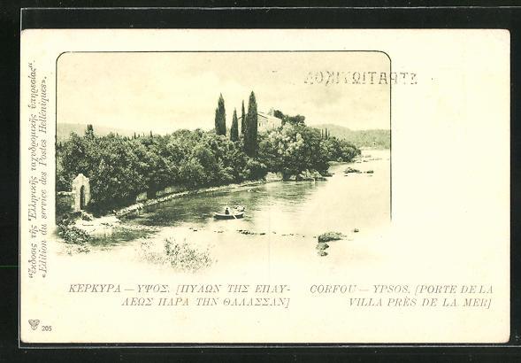 AK Corfou-Ypsos, Ortspartie am Ufer mit Boot