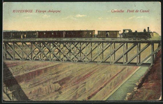 AK Corinthe, Pont de Canal