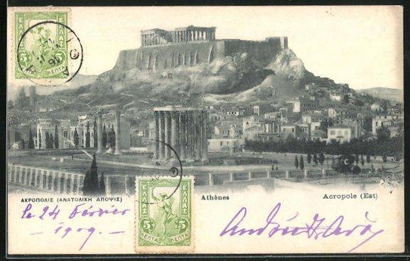 AK Athenes, Acropole
