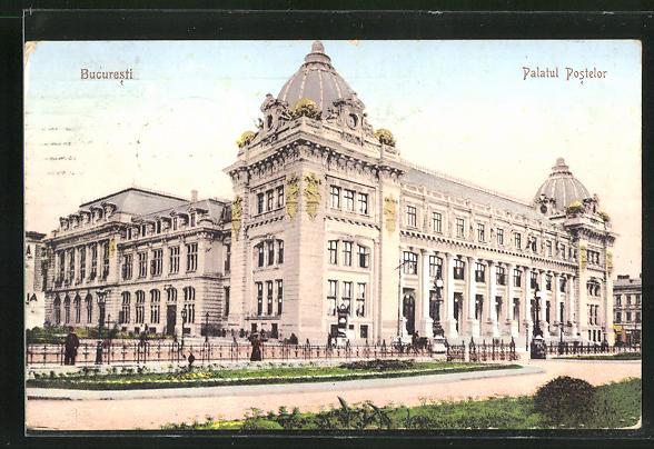 AK Bucuresti, Palatul Postelor
