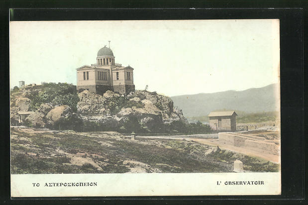 AK Athen, L`Observatoir