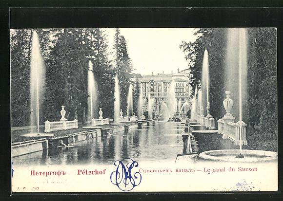 AK Peterhof, Le canal du Samson