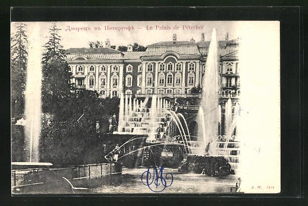 AK Peterhof, Le Palais