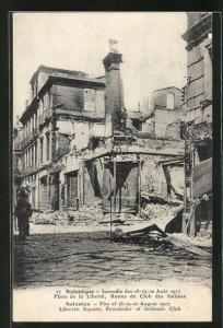 AK Salonique, Incendie de Aout 1917, Place de la Liberté, Restes du Club des Intimes