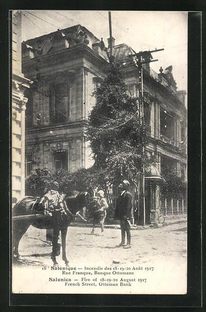 AK Salonique, Incendie de Aout 1917, Rue Franque, Banque Ottomane 0