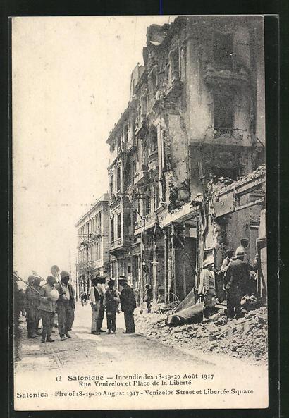 AK Salonique, Incendie de Aout 1917, Rue Venizelos et Place de la Liberté 0