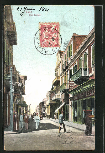 AK Suez, Rue Kolmar 0
