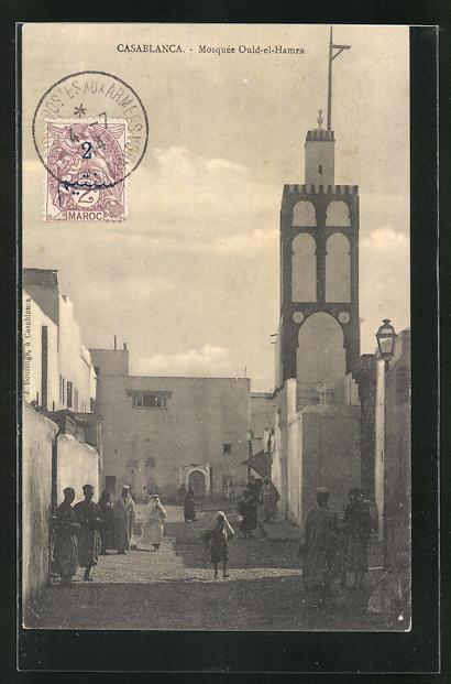 AK Casablanca, Mosquée Ould-el-Hamra