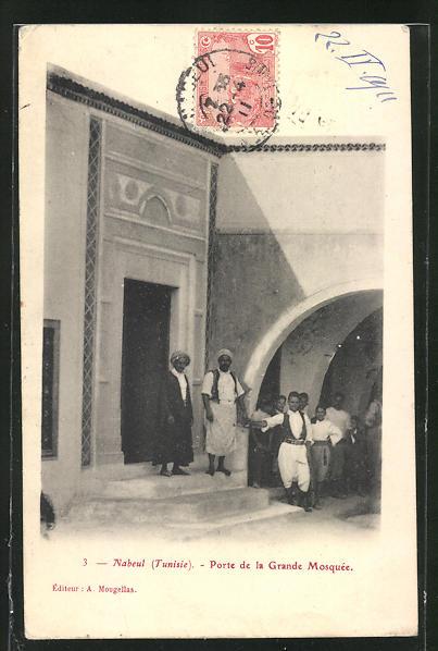 AK Nabeul, Porte de la Grande Mosquée